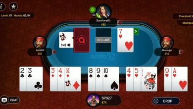 Photo of How to Play Rummy Online – Five Amazing Tips