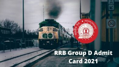 Photo of RRB Group D Admit Card 2021: Check Exam Date and How to Download