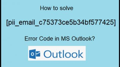Photo of What to do if an Outlook data file is in use and cannot be accessed?